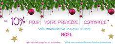 La promo spécial Noël