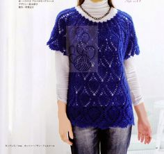 Crochet Knitting Handicraft: pineapple top