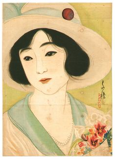 Lady in Modern Dress in Taisho Era, Chigusa Kotani (or Kitani)