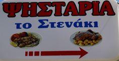 stenaki logo