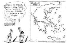 Σκίτσο του Ανδρέα Πετρουλάκη | Η Καθημερινή