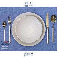 #Korean word associations: 시 (she) has a 접 (job) setting up the 접시s (plates) at the restaurant . #korean_language #learn_korean #korean_words