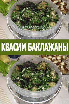 Healthy Eating Tips, Healthy Nutrition, Vegetable Drinks, Vegetable Recipes, Diet Recipes, Cooking Recipes, Eggplant Recipes, Russian Recipes, Good Food