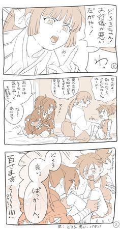 Anime Cupples, Manga Online Read, Monster Musume, Anime Ships, Goblin, Neverland, Doujinshi, Asian Art, Manhwa
