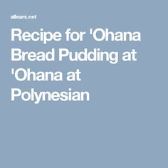 Recipe for 'Ohana Bread Pudding at 'Ohana at Polynesian