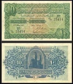 Rr.. A Silver 2 Piastres Sultan Hussein Kamil 1917 Egypt Rare