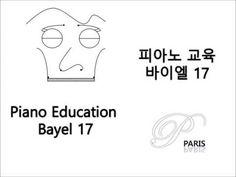 오른손 연습 - 바이엘 [17 - 24], Piano Education - Bayel [17 - 24]