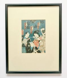 Excited to share the latest addition to my #etsy shop: Antique Original Color Woodblock Print - Japanese 19th Century, KUNISADA 1820 Framed http://etsy.me/2CqRMJa #art #printmaking #woodblock #blue #antique #original #color #print #japanese