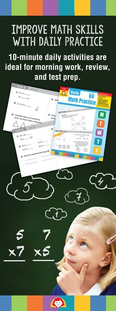 For grades 1-6, Daily Math Practice provides the frequent practice that students need to build their math skills! The 36 weeks of daily math activities cover grade-level skills such as: operations strategies, number relationships, fractions, algebra, measurement and data, geometry, and word problems. Visit Evan-Moor's website to view the skills list by grade level.