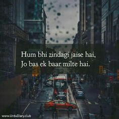 Urdu Diary Club: Top 20 Best True Lines in Urdu with Images and Text Independance Day, Islamic Prayer, Qoutes About Love, Islamic Love Quotes, My Poetry, Writing Poetry, Deep Love, Some Words, Attitude Quotes