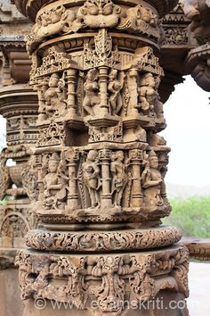 A close up of lower portion of the pillar. Top you see three images with eyes. It is called KIRTI MUKHA i.e. to keep away evil images. Seen them in many temples for e.g. Bodh Gaya Temple see pic no 6. To see pics Click here Indian Temple Architecture, India Architecture, Historical Architecture, Ancient Architecture, Rennaissance Art, Bodh Gaya, Jain Temple, Shiva Statue, Hampi