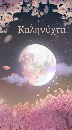 She is the only heir of the Hanamoto family, the girl who born with fate to break the curse. She was magical, not to mention she. Peach Blossoms, Cherry Blossom, Greek Love Quotes, Night Pictures, Fantasy Romance, Good Night Quotes, Day Wishes, Happy Day, Good Morning