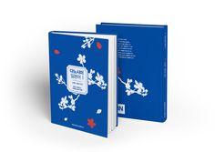 크리에이티브 네트워크 노트폴리오는 여기저기 흩어져 있는 아티스트와 디자이너들이 한 곳에 모여 자신의 작품을 공개하고 이야기하는 공간입니다. Book Cover Design, Book Design, 2d Design, Oriental Design, Graphic Design Typography, Graphic Design Inspiration, Editorial Design, Packaging Design, Layout
