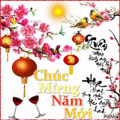 Happy New Year Wishes, Happy New Year 2020, Happy Vietnamese New Year, Nouvel An, New Year Card, Chinese New Year, Amazing Flowers, Christmas And New Year, Animated Gif