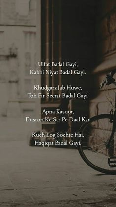 urdu quotes in hindi \ urdu quotes . urdu quotes in english . urdu quotes in hindi . Poet Quotes, Shyari Quotes, Love Quotes Poetry, Love Quotes In Hindi, True Quotes, Words Quotes, Diary Quotes, True Sayings, Funny Quotes