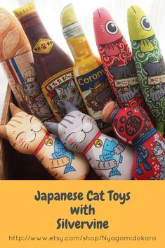 Silvervine Beer Cat Toys with Japanese Matatabi // Best Toys For Cats//Japanese Catnip Toys for Cats//Beer-Bottle Type