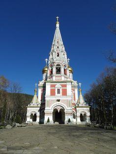 Monastery of Chipka, Bulgaria / Monastère de Chipka, Bulgarie