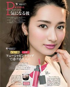 Bright purple pink lips Asian makeup | #asianmakeup #summermakeup | THE BEAUTY VANITY Beauty Vanity, Asian Make Up, Bright Purple, Summer Makeup, Pink Lips, How To Make, Inspiration, Asian Makeup, Biblical Inspiration