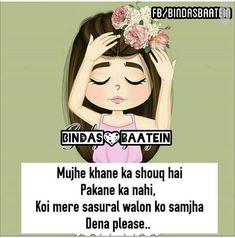 Maya Quotes, Home Quotes And Sayings, Hindi Quotes, Life Quotes, Funny Girl Quotes, Girly Quotes, Funny Girls, Girls Dp, Attitude Quotes For Girls