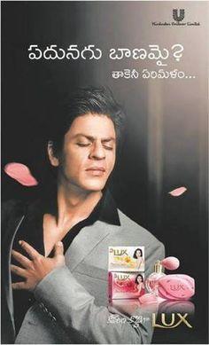 Shahrukh Khan for Lux