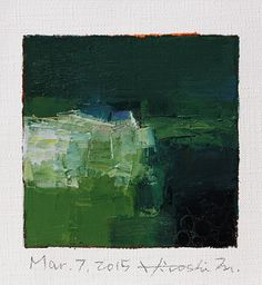 Mar. 7, 2015 - Original Abstract Oil Painting - 9x9 painting (9 x 9 cm - app. 4 x 4 inch) with 8 x 10 inch mat