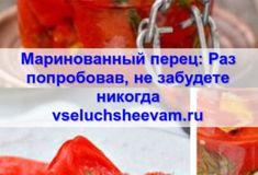 5 вкусных блюд из фарша. Отличная подборка - Рецепты и советы Beef, Food, Meat, Essen, Meals, Yemek, Eten, Steak