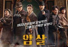 암살 | Korean #Movie | Starmobile sells unlocked refurbished and second hand #smartphones. Shipping worldwide. Check our website! www.starmobilekorea.com