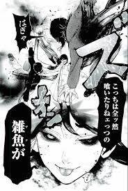 「東京喰種 リゼr...」の画像検索結果