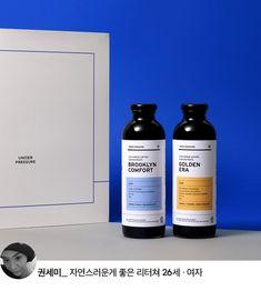 온라인 셀렉트샵 29CM Cosmetic Web, Cosmetic Design, Cosmetic Packaging, Beauty Packaging, Craft Packaging, Coffee Packaging, Beverage Packaging, Bottle Packaging, Herb Labels
