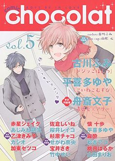 comic chocolat vol.5 null http://www.amazon.co.jp/dp/4778117204/ref=cm_sw_r_pi_dp_NpXzub13JCCWJ