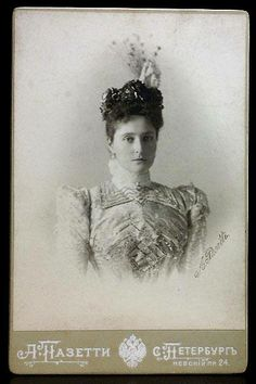 1896- Empress Alexandra Feodorovna