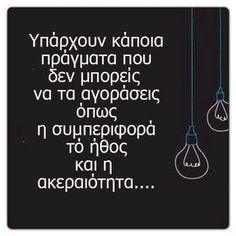 greek quotes My Life Quotes, Wisdom Quotes, Words Quotes, Quotes To Live By, Sayings, Unique Quotes, Clever Quotes, Funny Quotes, Inspirational Quotes