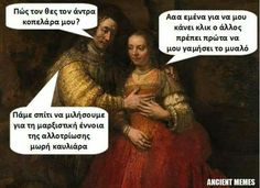 Ancient Memes, Funny Greek Quotes, Funny Memes, Jokes, Humor, Movie Posters, Life, Greeks, Messages