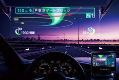 augmented reality heads up display for cars