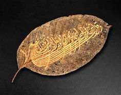 Tree leaves calligraphy are an expression of the unusual artistic production in Ottoman nineteenth century. For this type of work, a wide variety of species was used: chestnut, fig, mulberry, sycamore, or tobacco leaves, ivy and roses.  The chestnut leaf by its fragility, was rarely used, hence the great value of this beautifully preserved example. Art, while both complex and delicate, is still practiced by some calligraphers in Turkey according to traditional.
