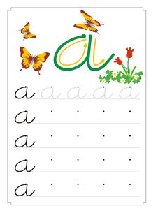 Fichas imprimibles sobre las vocales individuales y en conjunto, para trabajar con niños de preescolar a partir de los 3 años hasta los 5 años.