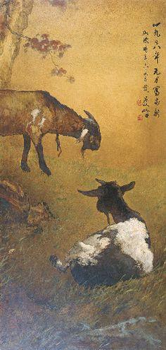 Lee Man Fong - Two Goats.