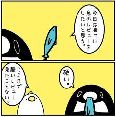Peanuts Comics, Manga, Humor, Funny, Character, Manga Anime, Humour, Manga Comics, Funny Photos