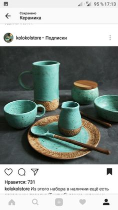 Ceramic Pottery, Ceramic Art, Surface Design, Sculpture Art, Tea Pots, Light Blue, Decorating, Tableware, Wood