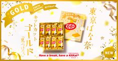 The post KIT KAT GOLD Tokyo Banana Caramel Flavour 15 pcs – Made in Japan appeared first on TAKASKI.COM. Welcome to the world of GOLD Caramel Tokyo Banana and Kit Kat collaboration! Premium Kit Kat with the famous Tokyo Banana flavour has become an internationally sought-after souvenir of Tokyo, offering a series of Japanese sweets. Tokyo Banana Original Miitsuketa is made with strained banana puree and extremely soft sponge cake, appealing to both men and women and young and old. Experien Japanese Gifts, Japanese Sweets, Japanese Food, Kit Kat Flavors, Hi Chew, Japan Country, Banana Milk, Flavored Milk, Souvenir