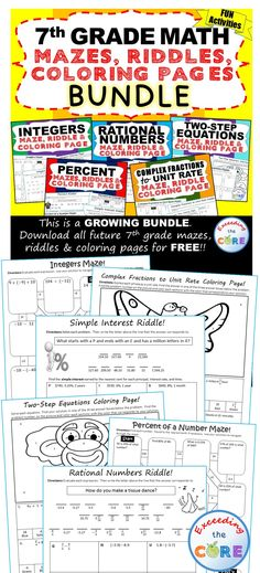 1000 Images About 7th Grade Math Common Core On Pinterest