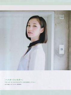 Kiko Mizuhara Cute Fashion, Fashion Photo, Fashion Models, Kiko Mizuhara, Pure Beauty, Celebs, Celebrities, Hair Designs, Girl Crushes