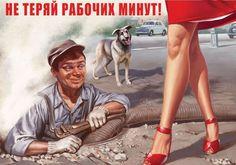 sovietpinup14