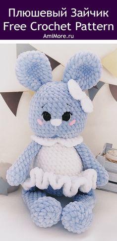 Crochet Gifts, Crochet Doilies, Free Crochet, Afghan Crochet Patterns, Knitting Patterns, Amigurumi Doll Pattern, Amigurumi Toys, Pattern Pictures, Craft Patterns