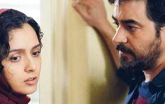 Taraneh Alidoosti, Touch Love, Film Books, Iran, Actors, Hair Styles, Movies, Movie Scene, Women