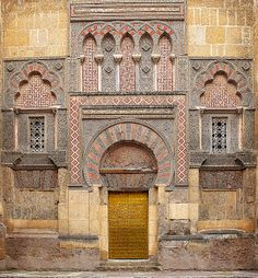 Golden door to Cordoba's Great Mosque, Spain