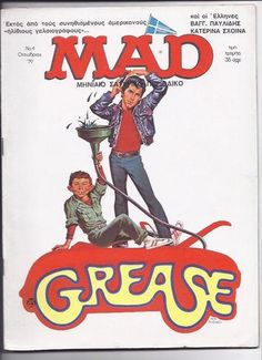 VERY RARE MAD MAGAZINE FIRST GREEK EDITION - ISSUE 4 GREEK COMICS 1979