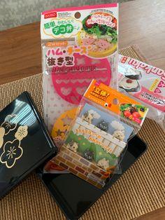 Daiso is a Japanese dollar store yen) Japanese Store, Daiso, Bento, Dollar Stores, Kawaii, Things To Sell, Kawaii Cute, Bento Box