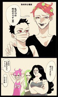 SA (@Lizard262k) さんの漫画   131作目   ツイコミ(仮) One Peace, I Love Anime, Joker, Fandoms, Fan Art, My Love, Fictional Characters, Sons, Random Stuff