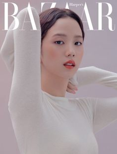 """Jisoo has revealed her beauty through a new photoshoot for the fashion magazine """"Harper's Bazaar"""" Dior Beauty, Beauty Makeup, Lisa, Real Queens, Blackpink And Bts, Jennie, Blackpink Photos, Magazine, Models"""
